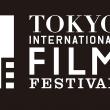 TokyoFlimFestivali