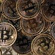 Bitcoin Nedir ?